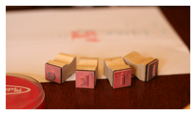 free stamping sight words
